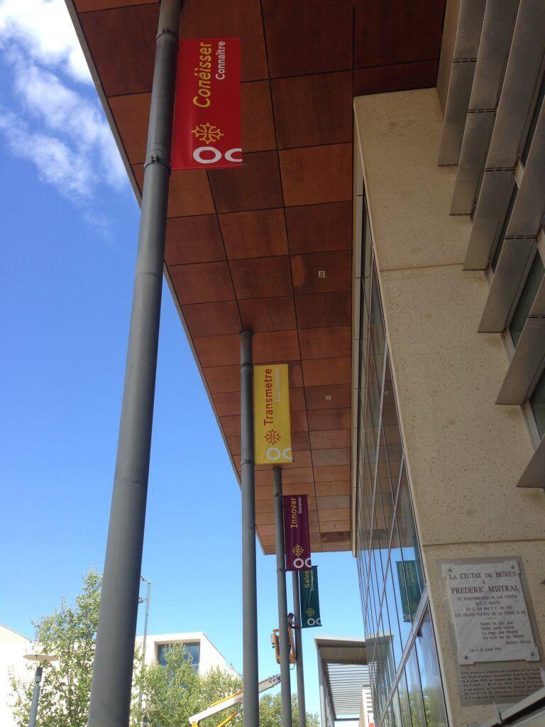 Les locaux de la médiathèque du Cirdoc